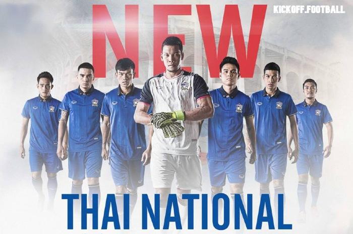 นักฟุตบอล รวมนักเตะทีมชาติ