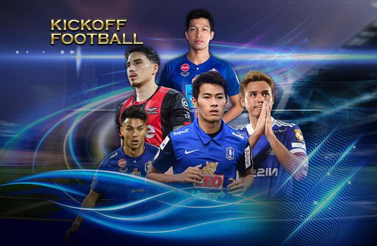 นักบอลหล่อ ลวมนักฟุตบอลหล่อๆทีมชาติไทย